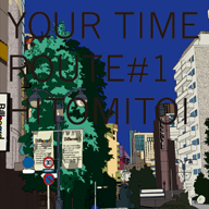 『YOUR TIME Route1』