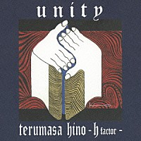 『Unity -h factor-』