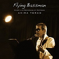 『Flying Bassman COVER LIVE RECORDING AT ROPPONGI』