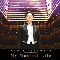 『My Musical Life』