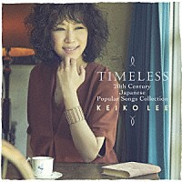 『Timeless 20th Century Japanese Popular Songs Collection』