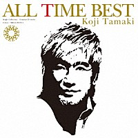 『ALL TIME BEST』