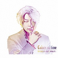 『Colors of time』