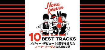 NONA REEVES 10 BEST TRACKS