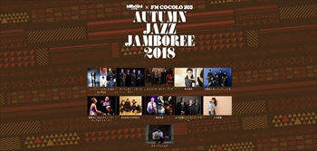 AUTUMN JAZZ JAMBOREE 2018