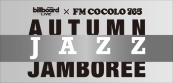 AUTUMN JAZZ JAMBOREE 2019